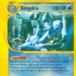 Aquapolis - 019 - Kingdra