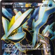 BW - Next Destinies - 96 - Kyurem-EX - Full Art Ultra Rare