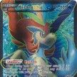 BW7 - Boundaries Crossed - 142 - Keldeo-EX - Full Art Ultra Rare