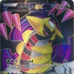 BW - Dragons Exalted - 124 - Giratina-EX - Full Art Ultra Rare
