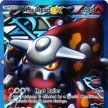 BW9 - Plasma Freeze - 109 - Heatran-EX - Full Art Ultra Rare