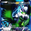 BW9 - Plasma Freeze - 114 - Tornadus-EX - Full Art Ultra Rare