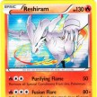BW9 - Plasma Freeze - 017 - Reshiram