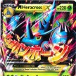 XY3 - Furious Fists - 005 - Mega Heracross-EX - Ultra Rare