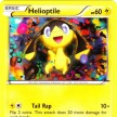 XY4 - Phantom Forces - 028 - Helioptile
