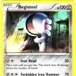 XY7 - Ancient Origins - 051 - Registeel