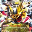XY7 - Ancient Origins - 057 - Giratina-EX - Ultra Rare