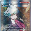 XY7 - Ancient Origins - 095 - Steven - Full Art Ultra Rare