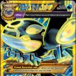 XY7 - Ancient Origins - 096 - Primal Kyogre-EX - Secret Gold Ultra Rare