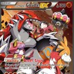 Double Crisis - 15 - Team Magma`s Groudon-EX