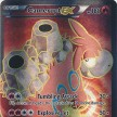XY5 - Primal Clash - 146 - Camerupt-EX - Full Art Ultra Rare