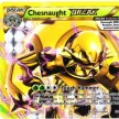 XY8 - BREAKThrough  - 012 - Chesnaught BREAK - TURBO - Ultra Rare