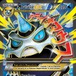 XY8 - BREAKThrough  - 156 - Mega Glalie-EX - Full Art Ultra Rare