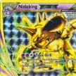 XY-Evoluciones - 046 - Nidoking BREAK Ultra Rare