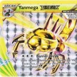 XY11 - Asedio de Vapor - 008 - Yanmega  BREAK - Ultra Rare