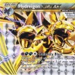 XY11 - Asedio de Vapor - 087 - Hydreigon BREAK - Ultra Rare