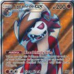 SL2 - Albor de Guardianes - 138 - Lycanroc-GX Full Art