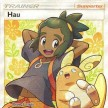 SL2 - Albor de Guardianes - 144 - Hau Full Art Ultra Rare