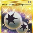 SL2 - Albor de Guardianes - 166 - Double Colorless Energy Secret Gold Ultra Rare