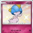 GX Ultra Shiny SM8b - A194 - Ralts Shiny S Secret Rare