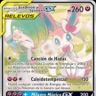 Vinculos Indestructibles - 205 - Gardevoir y Sylveon Relevos-GX Full Art Ultra Rare