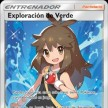 Vinculos Indestructibles - 209 - Exploracion de Verde Full Art Ultra Rare