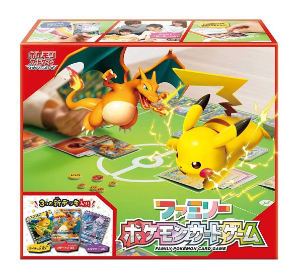 Japanese Pokemon Sun & Moon Family Card Game Box