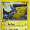 EX - Crystal Guardians - 08 - Manectric