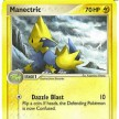 EX - Emerald - 016 - Manectric