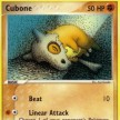EX - FireRed and LeafGreen - 060 - Cubone