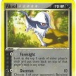 EX - Holon Phantoms - 18 - Absol