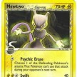 EX - Holon Phantoms - 24 - Mewtwo delta