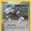 EX - Legend Maker - 02 - Aggron