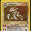 Fossil - 09 - Kabutops - EXCELLENT