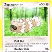DP4 - Great Encounters - 096 - Zigzagoon