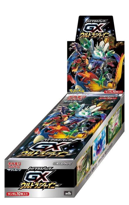 Pokemon Sun & Moon High-Class Pack GX Ultra Shiny Booster Box Japanese