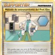 HeartGold SoulSilver 100 Professor Elm`s Training Method