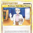 HeartGold SoulSilver 101 Professor Oak`s New Theory