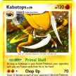 DP5 - Majestic Dawn - 006 -  Kabutops