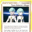 DP2 - Mysterious Treasures - 115 - Team Galactic's Wager