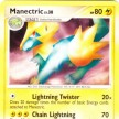 DP2 - Mysterious Treasures - 028 - Manectric