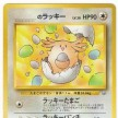 Japanese Pokemon Gym 2 Series Your Name CHANSEY White Diamond Rare Card
