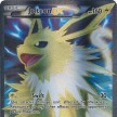 Alternative Promo - Jolteon EX (Generations)