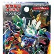 Pokemon Sun & Moon High-Class Pack GX Ultra Shiny Booster Japanese