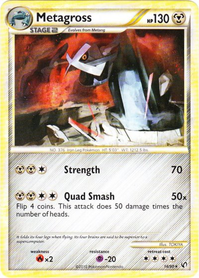 HS Undaunted - 018 Metagross