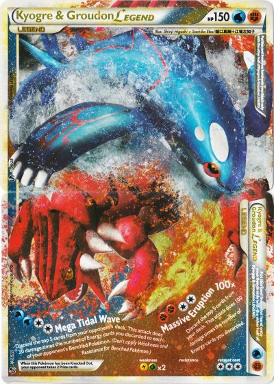 HS Undaunted - 088 Kyogre Groudon LEGEND Mitad Inferior - Ultra Rare