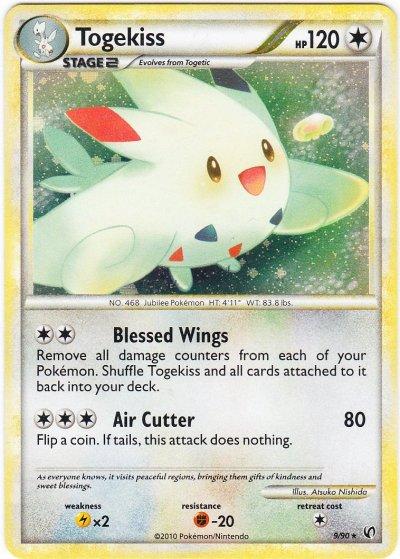 Inicio » Cartas Pokemon » HS - Undaunted