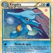 HS - Unleashed - 17 Kingdra